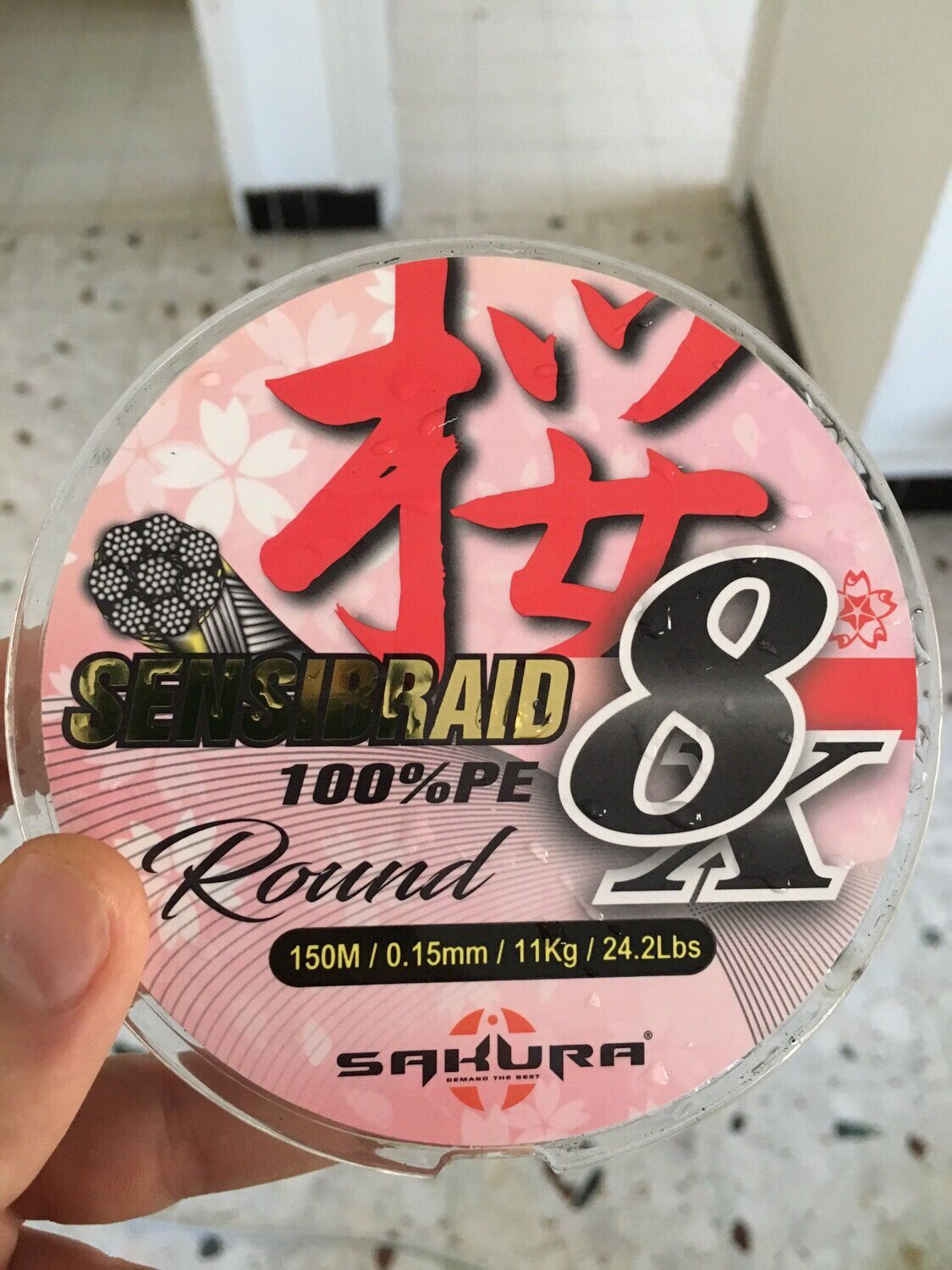 SENSIBRAID 100% 0.15MM SAKURA 8X