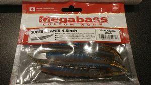 Megabass 15 alabama shad super xlayer 4.5inch