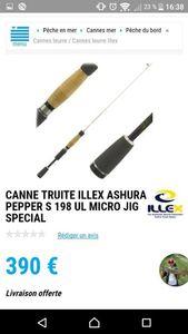 Rods Illex illex ashura pepper micro jig spetial