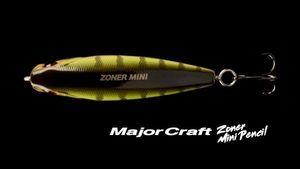 Lures Major Craft Zoner mini pencil 70