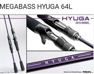 Rods Megabass Hyuga 64L