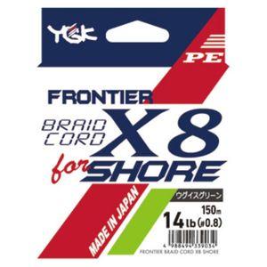 Lines YGK Tresse Ygk for shore 8 brins 14lb pe 0. 8