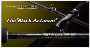 Evergreen International Black Acteon