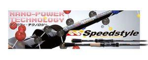 Rods Major Craft Speedstyle 64L