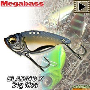 Megabass megabass lame blading
