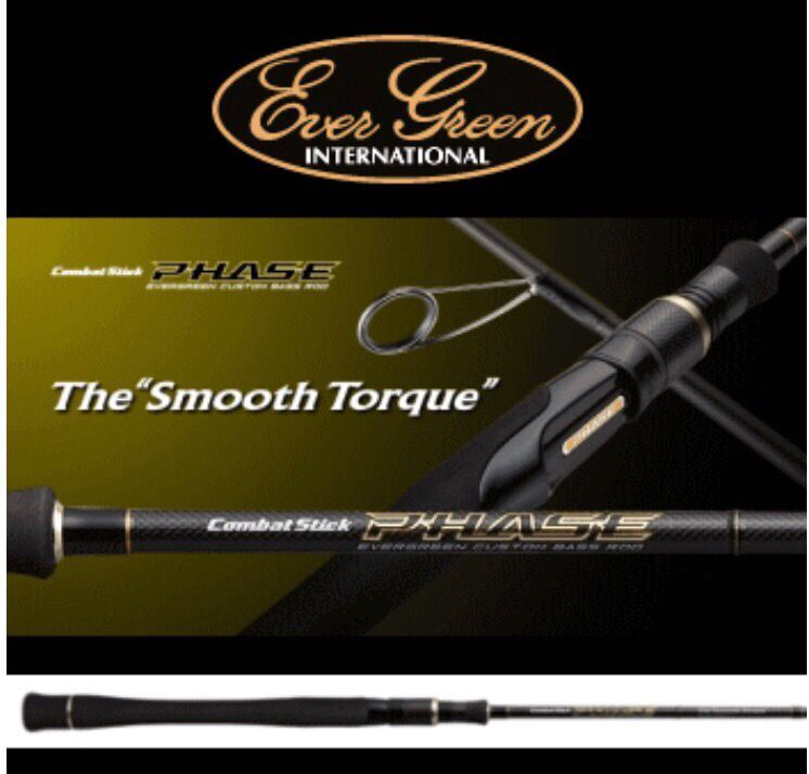PHASE THE SMOOTH TORQUE