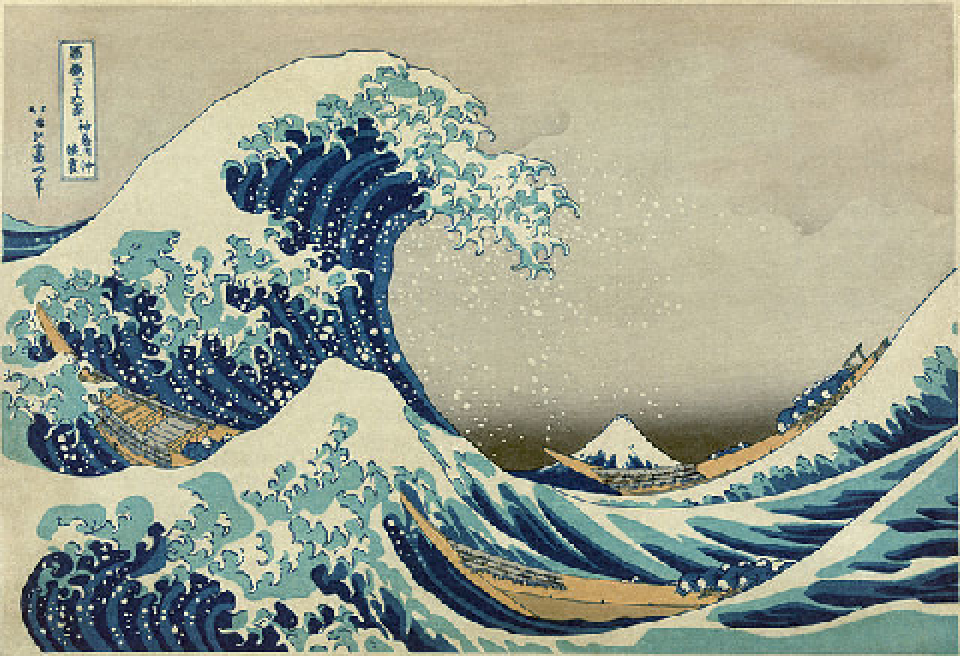 Great Wave Off Kanagawa.png