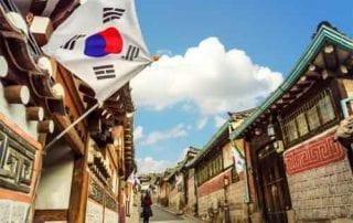 Ingin Liburan Ke Korea Selatan Yuk Cek Dulu Dana Perjalanan (Plus Info Liburan Murah dan Wisata Gratis) 02 - Finansialku