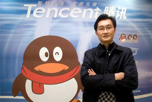 Kisah Sukses Ma Huateng, Pendiri Tencent Group Wechat 06 - Finansialku