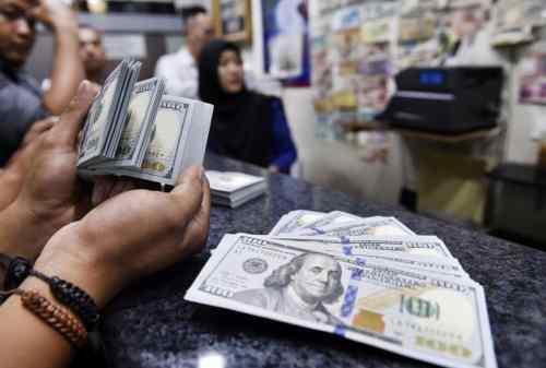 Tertarik Dengan Investasi Reksa Dana Dolar AS Pahami Dulu Penjelasannya 01 - Finansialku