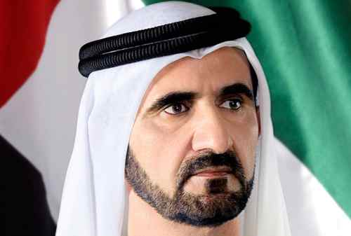 Mohammed bin Rashid Al Maktoum 01 - Finansialku