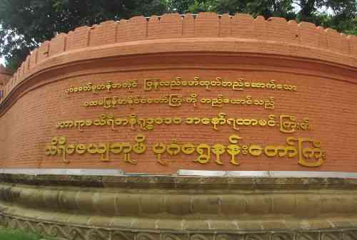 Liburan Backpacker Gue Ke Bagan Myanmar 04 - Finansialku