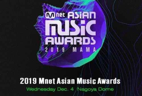 Penghargaan di Mnet Asian Music Award MAMA 2019 01 - Finansialku