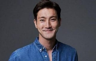 Perjalanan Karier Choi Siwon Super Junior, Crazy Rich Korean 01