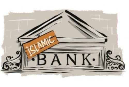 Bagaimana Prospek Perbankan Syariah Di Masa Depan Indonesia_ 01