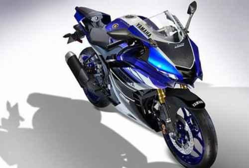 Ini Dia Syarat dan Ketentuan Kredit Sepeda Motor Yamaha 04
