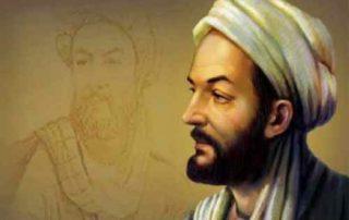Kisah Sukses Ibnu Sina, Ilmuwan Islam dan Bapak Pengobatan Modern 01 - Finansialku