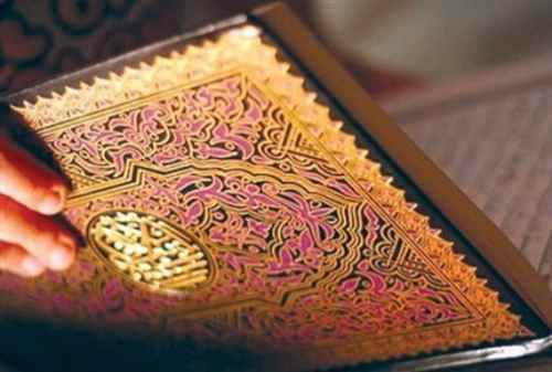 Menikmati Ramadan Dengan Investasi Reksa Dana Syariah Penuh Berkah 01 - Finansialku