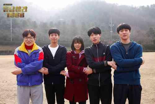 Belajar Dari Drama 'Reply 1988' Biar Gak MISKIN Kayak Deokseon! 04