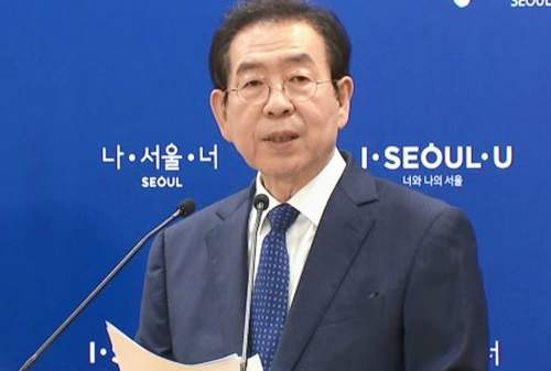 RIP, Walikota Seoul, Park Won Soon Ditemukan Tak Bernyawa 01