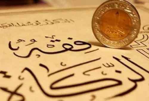 Diminati Masyarakat, Bagaimana Prospek Bank Syariah Kedepannya 02 Finansialku