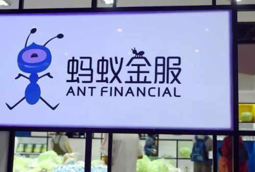 Gokil! Target IPO Ant Group Naik Jadi Rp 515 Triliun! 01