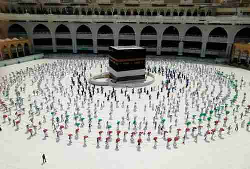 Wujudkan Ibadah Suci Dengan Layanan Arrum Haji Pegadaian 02 - Finansialku