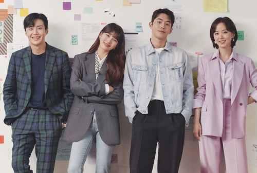 3 Hal Positif yang Bisa Memotivasi Diri dari Drama 'Start-Up' 02