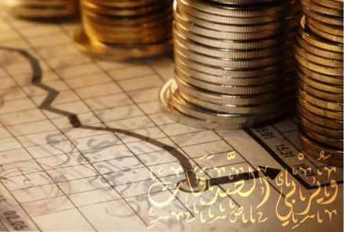 Keluarga Muslim, Yuk Simak Tips Mengatur Keuangan Berikut! 05