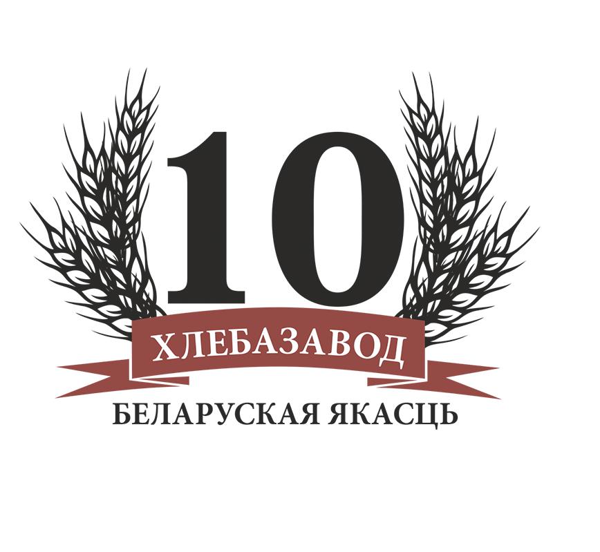 ООО Хлебозавод №10