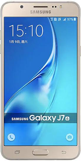 Samsung Galaxy J7 (2016) 16 Gb Gold Deblocat Foarte Bun