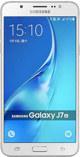 Samsung Galaxy J7 (2016) 16 GB White Deblocat Foarte Bun imagine