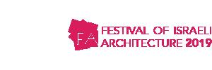פסטיבל אדריכלות ישראלית 2019 - logo