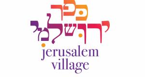 Jerusalem Village