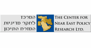 Israel resource news agency