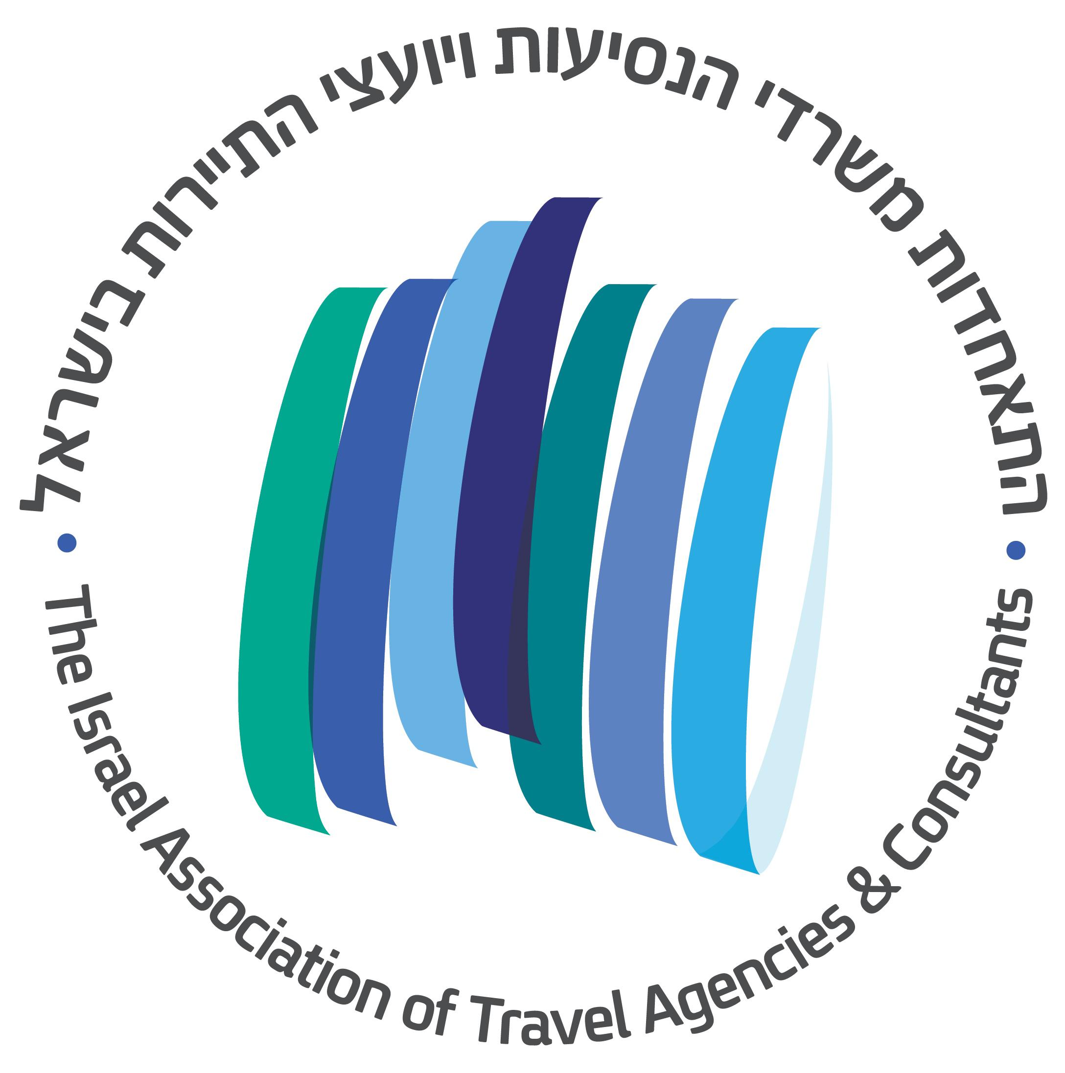כנס ההתאחדות לתיירות נכנסת ופנים 30.04.19 - logo