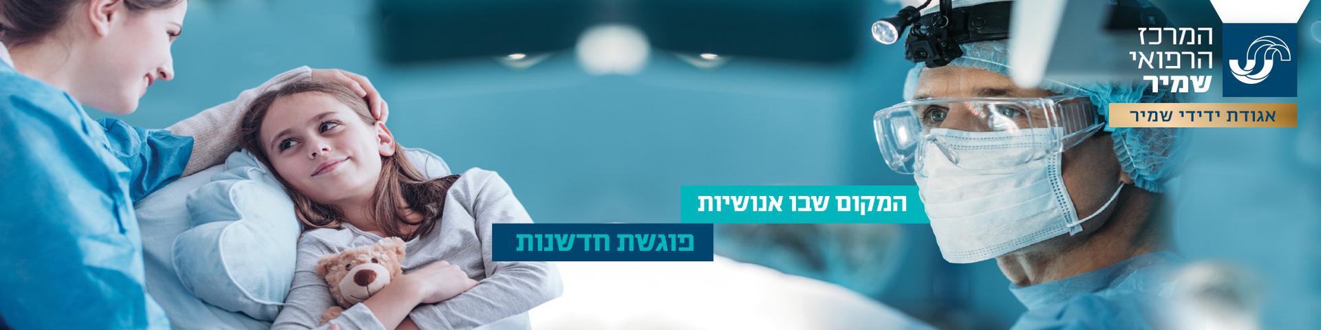 Main Website Banner
