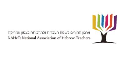 ארגון המורים בצפון אמריקה