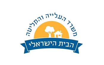 הבית הישראלי