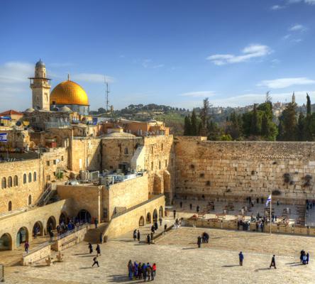 La Ciudad Vieja de Jerusalén