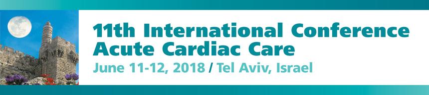 כנס רפואת לב דחופה 2018
