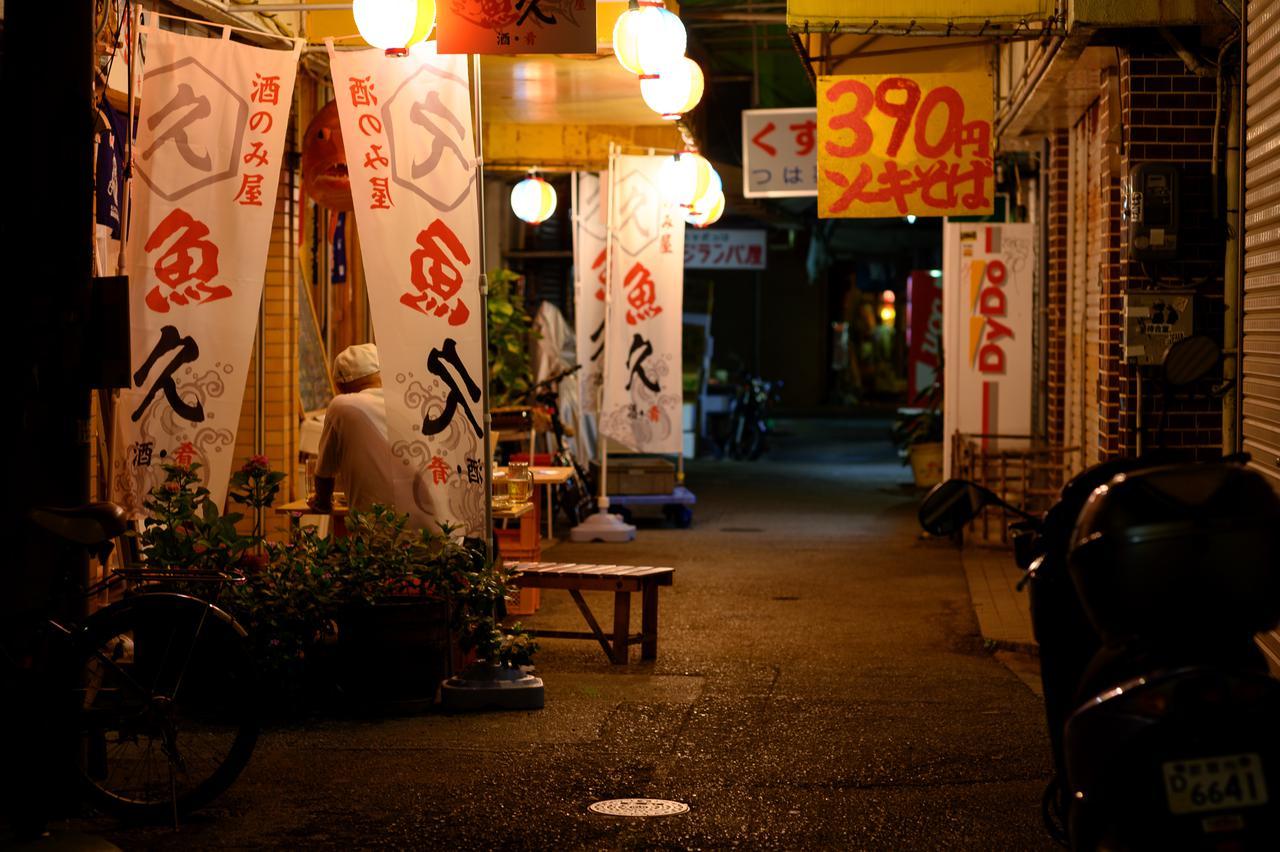 沖縄県 牧志公設市場近く