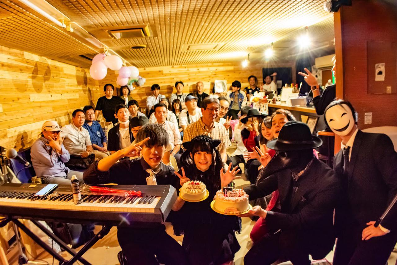 東京都 ライブハウス