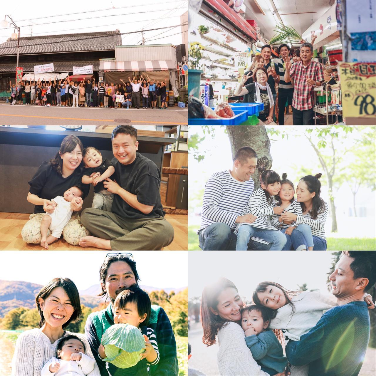 東京都 家族写真