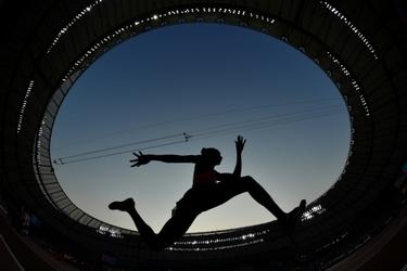 Wereldkampioenschappen atletiek