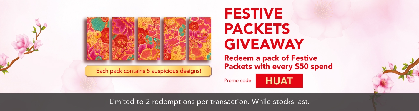 FairPrice CNY Free Red Packet 2020
