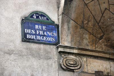 フランス中学高校短期留学