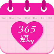 Love days counter - Love diary icon