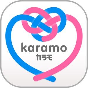 -Karamo-出逢いが見つかる割り切り友達探しSNS icon