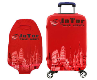 Free Luggage Protector